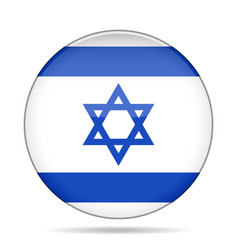 Button with flag of israel vector