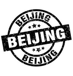 Beijing black round grunge stamp vector