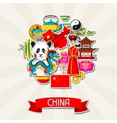 China background design Chinese sticker symbols vector image vector image