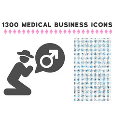 gentleman pray for potence icon with 1300 medical vector image vector image