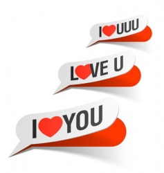 I love you bubbles vector image