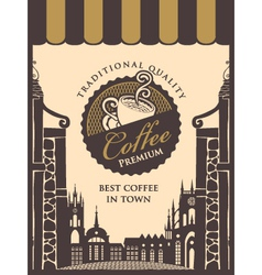 old city cafe vector image vector image