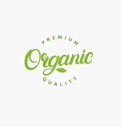 organic hand written lettering logo vector image