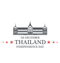 Independence Day Thailand vector image