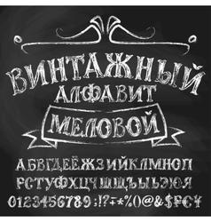 Vintage cyrillic alphabet chalk vector