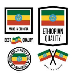 Ethiopia quality label set for goods vector