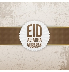 Eid al-adha mubarak label with ribbon vector