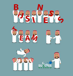 Business success concept with arab businessmen vector