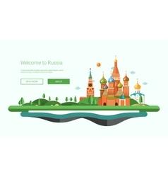 Flat design banner header travel vector image vector image