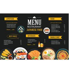 Japanese food menu restaurant brochure design vector