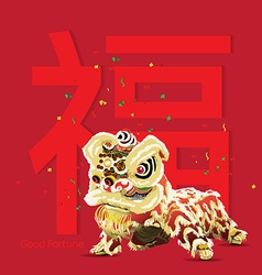 Chinese lion dance celebrate and blessing word vector