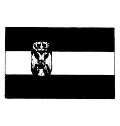 Yugoslavia 1923 yugoslavia man-of-war flag vintage vector