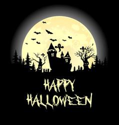 halloween party pumpkin trees bats and full moon vector image