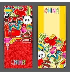 China banners design Chinese sticker symbols and vector image vector image