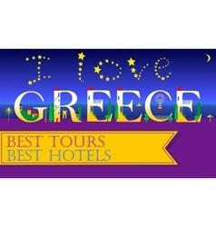 I love greece best tours best hotels vector