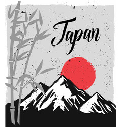 mountain with sun shine on peak vector image