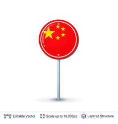 china flag isolated on white vector image vector image
