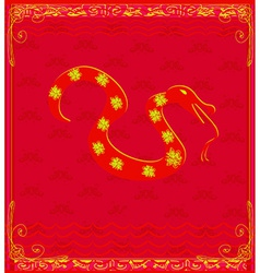 A of Year of Snake design for Chinese New Y vector image