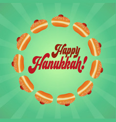 Jewish holiday of hanukkah greeting card vector
