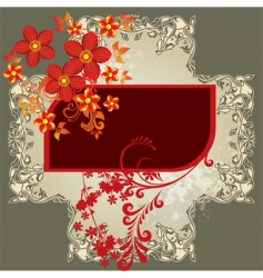 elegance vector image vector image