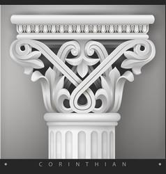 Stone eastern column vector