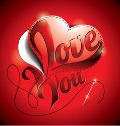 Valentines day with i love you title vector
