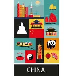 Symbols of china vector