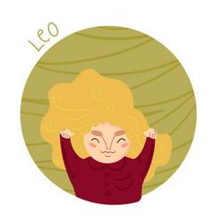 cute zodiac sign - leo vector image vector image