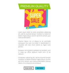 premium quality super sale web vector image vector image
