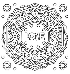Love coloring page vector