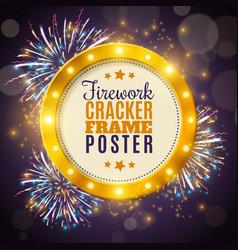 Firework cracker frame colorful background poster vector