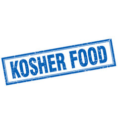 Kosher food blue square grunge stamp on white vector