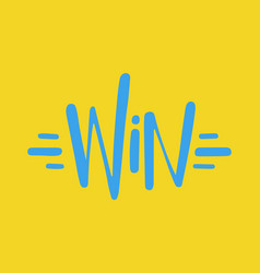 win text sign test success message contest vector image