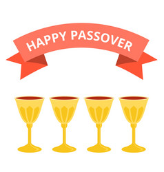 happy passover with four grail vector image