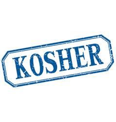 Kosher square blue grunge vintage isolated label vector