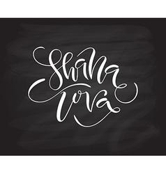 Hand sketched shana tova happy new year text as vector