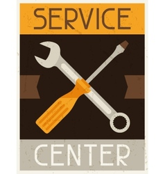 Service center retro poster in flat design style vector
