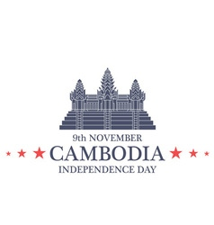 Independence Day Cambodia vector image vector image