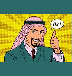 thumbs up okey the arab businessman vector image