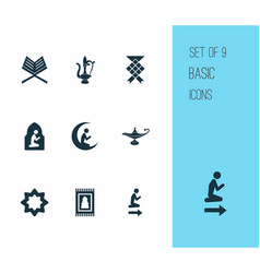 Ramadan icons set collection of man with moon vector