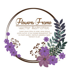 Floral frame decorative icon vector