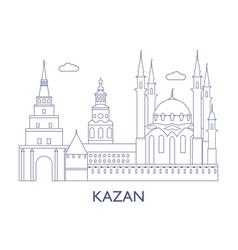 Kazan vector