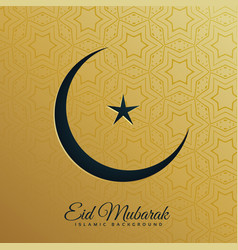 Crescent moon and star on golden background for vector