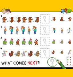 Educational pattern activity game for kids vector