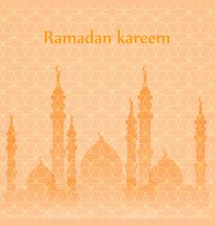 ramadan greetings card vector image