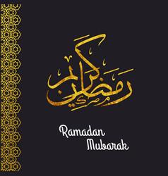 Ramadan kareem greeting card holy month of muslim vector