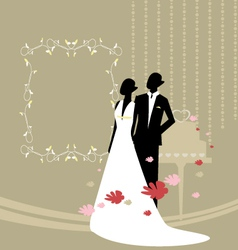 Wedding party invitation vector
