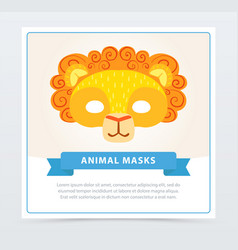 card with children s lion mask with orange mane vector image