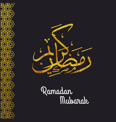 Ramadan kareem greeting card holy month of muslim vector
