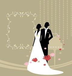 Wedding party invitation vector